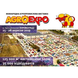 Агрегат Ресурс будет представлен на выставке AgroExpo 2019